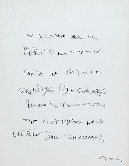 JUDIT REIGL: BODY OF MUSIC, ALLEN MEMORIAL ART MUSEUM, OBERLIN COLLEGE