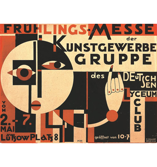 A collage-like work featuring beige, black, and red shapes. A large circle, appearing as a face with eyes and lips appears on the left. The figure also appears to have a hand, reaching to the left.