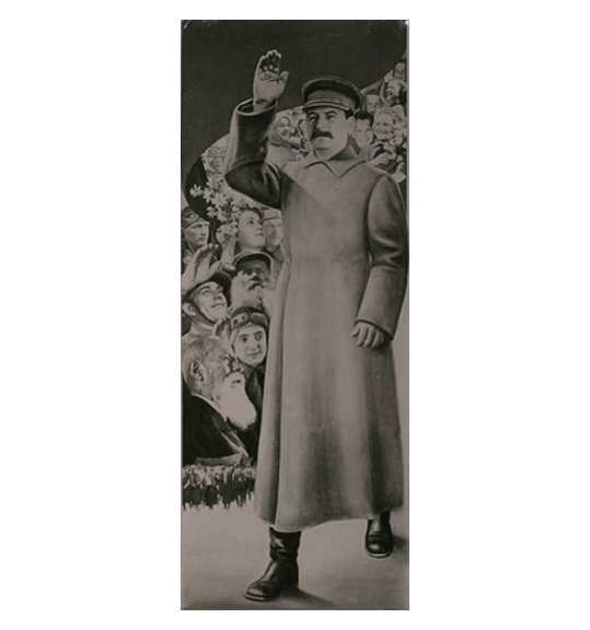 An image of Josef Stalin wearing long coat and cap facing the viewer. The figure's left arm is raised in a wave, with a background of different faces gazing at him.