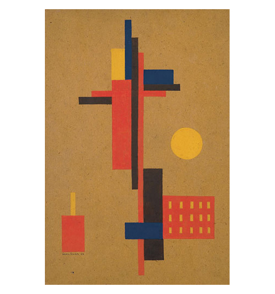 A series of rectangular shapes of varying widths on a brown background. A yellow sun appears on the right side in the center of the work, surrounded by rectangles of red, black, blue, and yellow.
