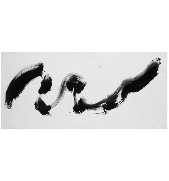 A rectangular work on a white background that shows a thick and bold black wavy line.