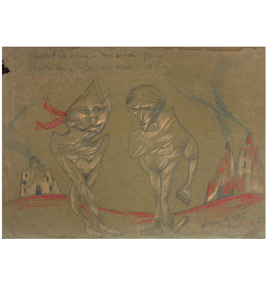 A drawing on olive green paper, featuring two human figures standing side by side. Two buildings stand behind the figures, one on the left and one on the right partially colored red. Smoke appears to be coming from the structures. The ground line is also colored red.